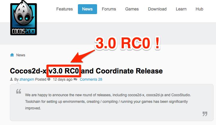 Cocos2d x v3 0 RC0