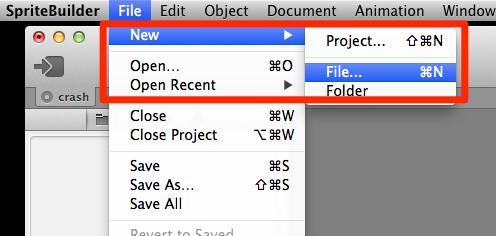 新規にファイルを追加する