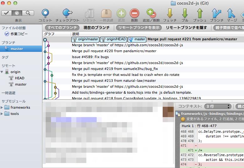 Cocos2d js Git