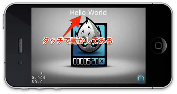 Cocos2d x install 3