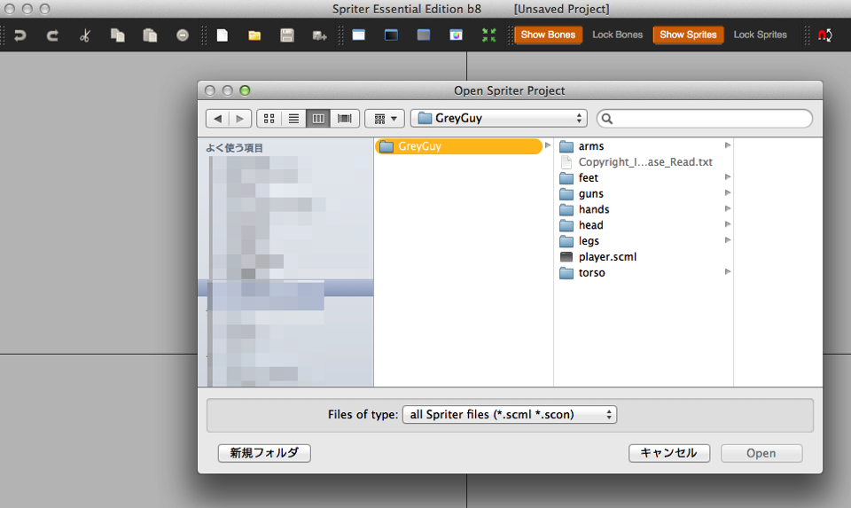 Open Spriter Project と Spriter Essential Edition b8 Unsaved Project
